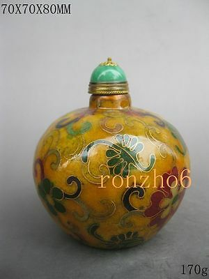 China exquisite antiques collectible enamel cloisonne flower yellow snuff bottle