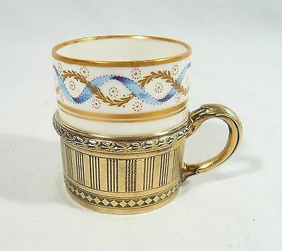 """Sevres China 835 Silver Small Demitasse Coffee Cup Liquor Tot  Miniature 1 7/8"""""""