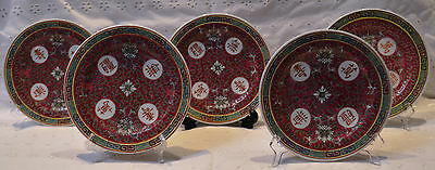 5 Chinese Pink Mun Shou Plates, Excellent Condition