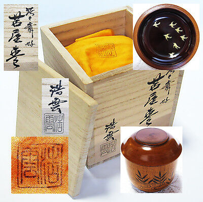 "NT24 Japan Lacquerware TanTanSai preference ""Tomaya Natsume"" tea caddy / Chado"