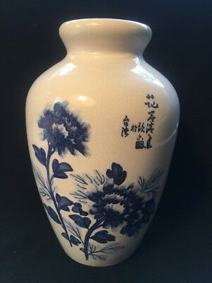 """RARE Vtg 9"""" Chinese Blue & White Porcelain Vase Made in Taiwan Republic Of China"""