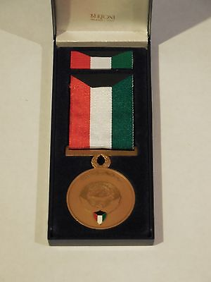 Kuwait Liberation Medal and Ribbon in original case v2