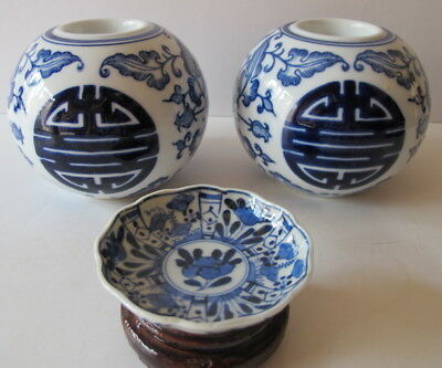 Pair Bombay Chinese Blue & White Votive Candle Holders & Bowl on Wood Stand