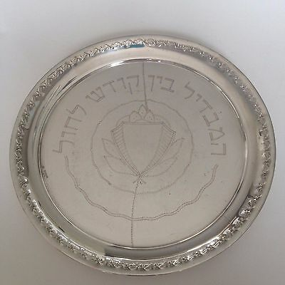 """8 """" Etched Sterling Silver Judaic Plate"""