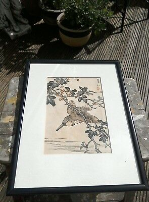 Vintage Oriental Picture Signed