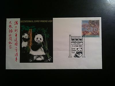 GIANT PANDA'S VISIT 1988 First Day Cover Bicentennial Visit. Melb & Sydney Zoos