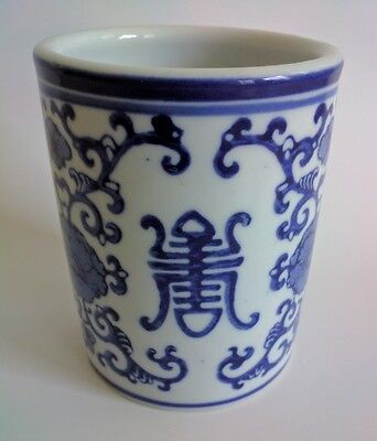 """Chinese Blue And White Porcelain Brush Pot/ Cup/pen Holder 3.5"""""""