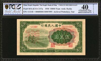 very rare China People's Bank of China. 50,000 Yuan, 1950. P-855s. Specimen.