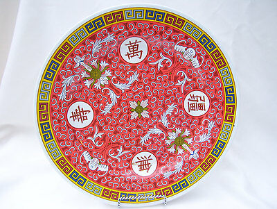 Large Asian Red Oriental Round Melamine Plate Serving Chinese Asian Decor