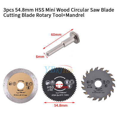 3* HSS 54.8mm Mini Wood Circular Saw Blade Cutting Blade Rotary Tool+Mandrel Set