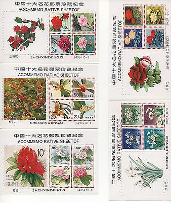 KOREA - Beautiful MINI STAMP SHEETS depicting colourful flowers