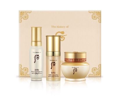 The history of Whoo Bichup royal anti aging 3 Items Trial Kit Essence Cream