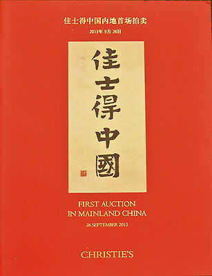 CHRISTIE'S First Auction In Mainland China 9/26/2013
