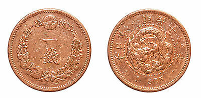 Japan Imperial 1 Sen Coin 0.01 Yen 1883 Meiji 16 Dragon Large Bronze Coin #15