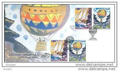 Greece FDC 2004 Europa cept both perfs & imperforate set