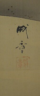 Landscape Hanging Scroll Japanese Painting 諸星 成章 Antique Asian Japan Old ink b93