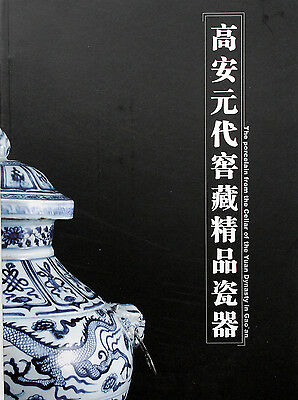 The exhibition of Porcelain from the Cellar of the Yuan Dynasty in Gao'an