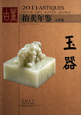 2011 Chinese Antiques & Art Auction Records: Jade