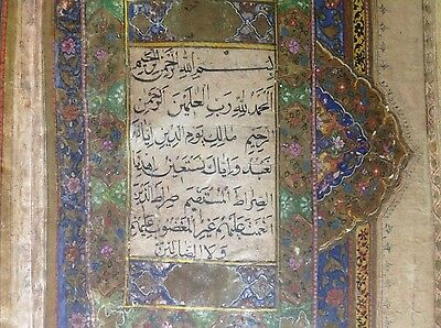 islamic antique Indian full pages Quran / original arabic  manuscripts