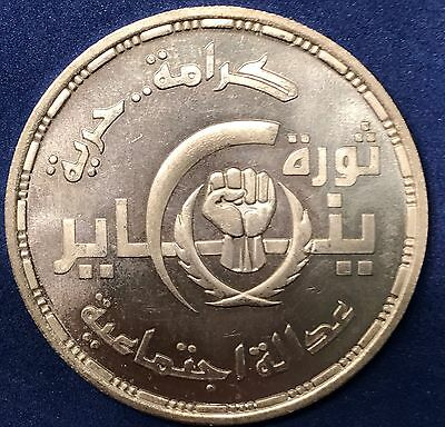 "2011 Egypt, Silver 5 Pounds, ""25th of January Revolution"" UNC"