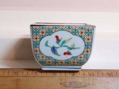 square porcelain Chinese cup