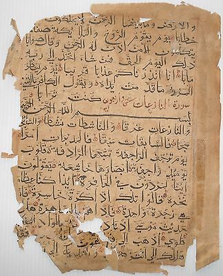 India Very Old Interesting Rare Arabic Manuscript Leaf.