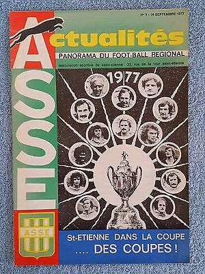 1977 - ST ETIENNE v MANCHESTER UTD PROGRAMME - CUP WINNERS CUP 1ST ROUND 1ST LEG