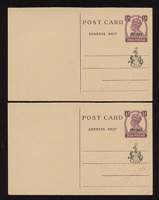 India - Patiala State ½A KGVI postal stationery cards (2)