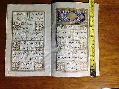 persian islamic manuscript VESAL SHIRAZI son (davari)