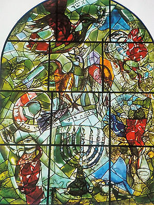 """Small Pencil-Signed Marc Chagall Open Edition Print, """"jerusalem Windows"""", Wow!"""