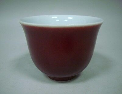 "Superb Rare Old Chinese Red Glaze Porcelain Cup ""XuanDe"" Mark"