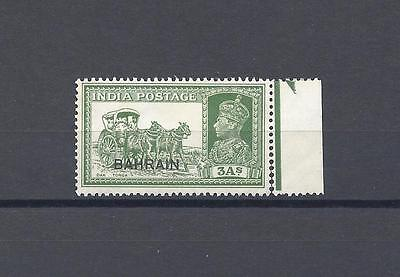 BAHRAIN 1938-41 SG 26 Mint Cat £12