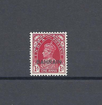 BAHRAIN 1938-41 SG 23 Mint Cat £19