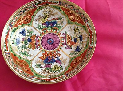 Antiques Asia oriental Chinese biscuit plate with CHINES dog and flowers