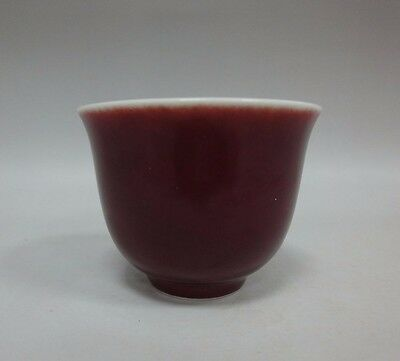 Exquisite Rare Old Chinese Red Glaze Porcelain Cup Signed XuanDe