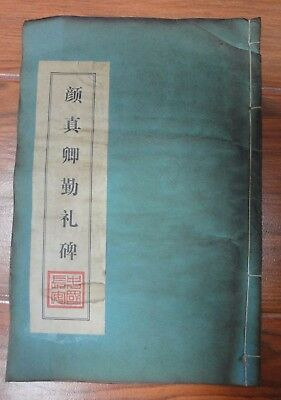 "Rare Old Chinese Calligraphy Paper Book Signed ""YanZhenQing"""