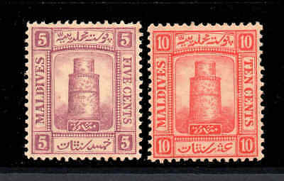 Maldives 1909 SG 9, 10 mint