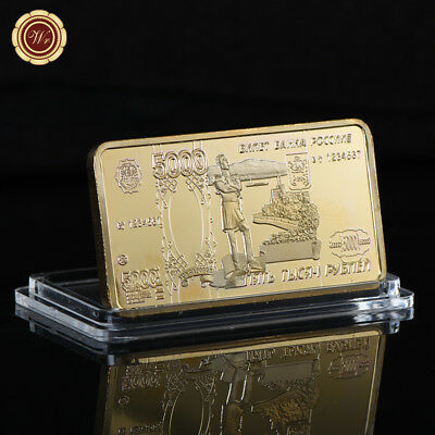 WR Russia 5000 Rubles 1 Troy OZ Gold Clad Art Bar Russian Christmas Gift Ideas