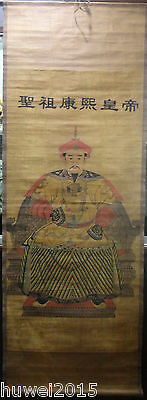 Asian Chinese Antique Figures Painting QING Dynasty emperor KangXi#3591