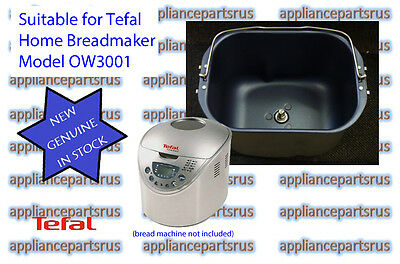 Tefal Home Bread Breadmaker OW3001 Bread Pan Part SS185950 - NEW - IN STOCK