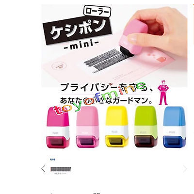 1*Plus Guard Your ID Mini Roller Stamp Self-Inking Stamp Messy Code Security New