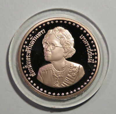 1984 10 Baht Thailand Proof Coin 84th Birthday Princess Mother Rama IX Thai