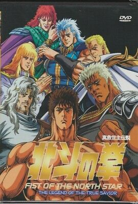 FIST OF THE NORTH STAR Legend of the True Savior DVD Japanese w/ english subs
