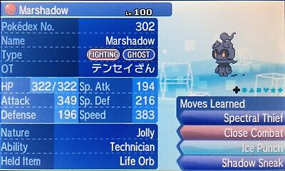 Non Shiny Jolly 6IV 'Clover' EV Trained Mount Tensei English Marshadow Sun/Moon
