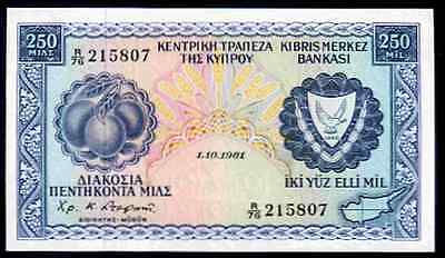 Cyprus. 250 Mil, R/76 215807. 1-10-1981. Almost Uncirculated-Uncirculated.