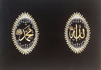 ISLAMIC ART Calligraphy ALLAH MOHAMMED 24x16 INCH Picture Photo Best Eid Gift PB