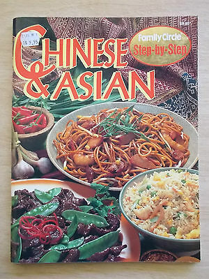 Family Circle~Chinese & Asian~112pp P/B~Recipes~Cookbook