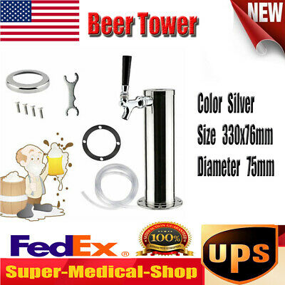 Single Tap Draft Beer Tower One Faucet Stainless Steel Homebrew Kegerator