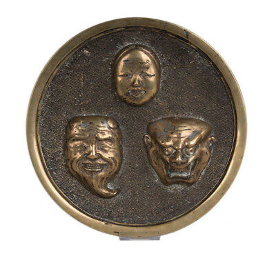 Japan 20. Jh. Relief Teller - A Japanese Bronze or Brass Wall Noh Mask Plaque
