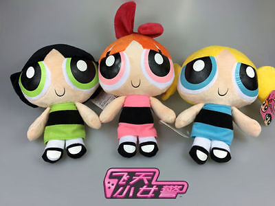 "9"" 3PCS Set Powerpuff Girls Plush Toy Doll The 1999 Cartoon Network Kid Gift NEW"